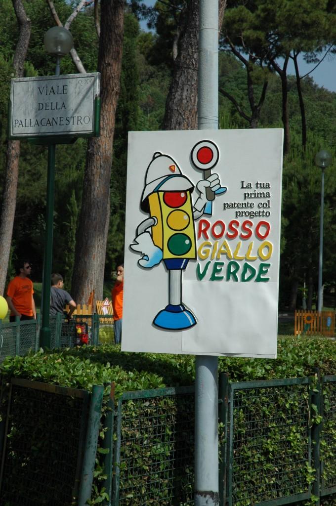 2005_RGV 1